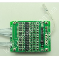 Плата защиты PCM-L12S25-513 (для 12-и li-ion с балансировкой)
