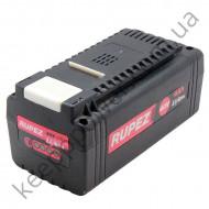 Перепаковка батареи электропилы