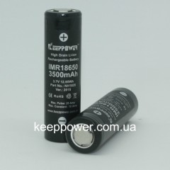 KEEPPOWER IMR18650 3500 mAh