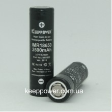 KEEPPOWER IMR18650 2500 mAh - 20А