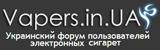 Форум: электронные сигареты